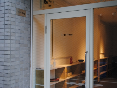 t.gallery